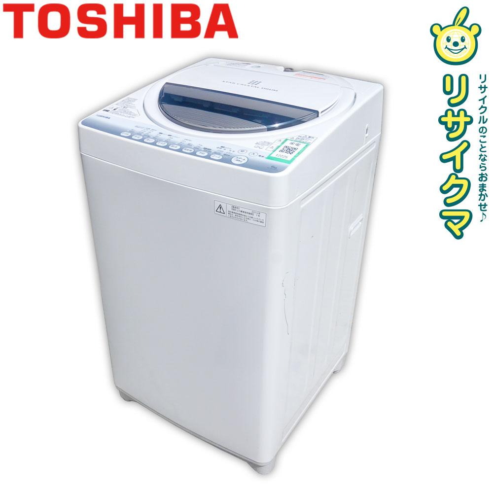 【中古】D▼東芝 洗濯機 2014年 6.0kg 風乾燥 ステンレス槽 パワフル浸透洗浄 AW-60GM (12225)