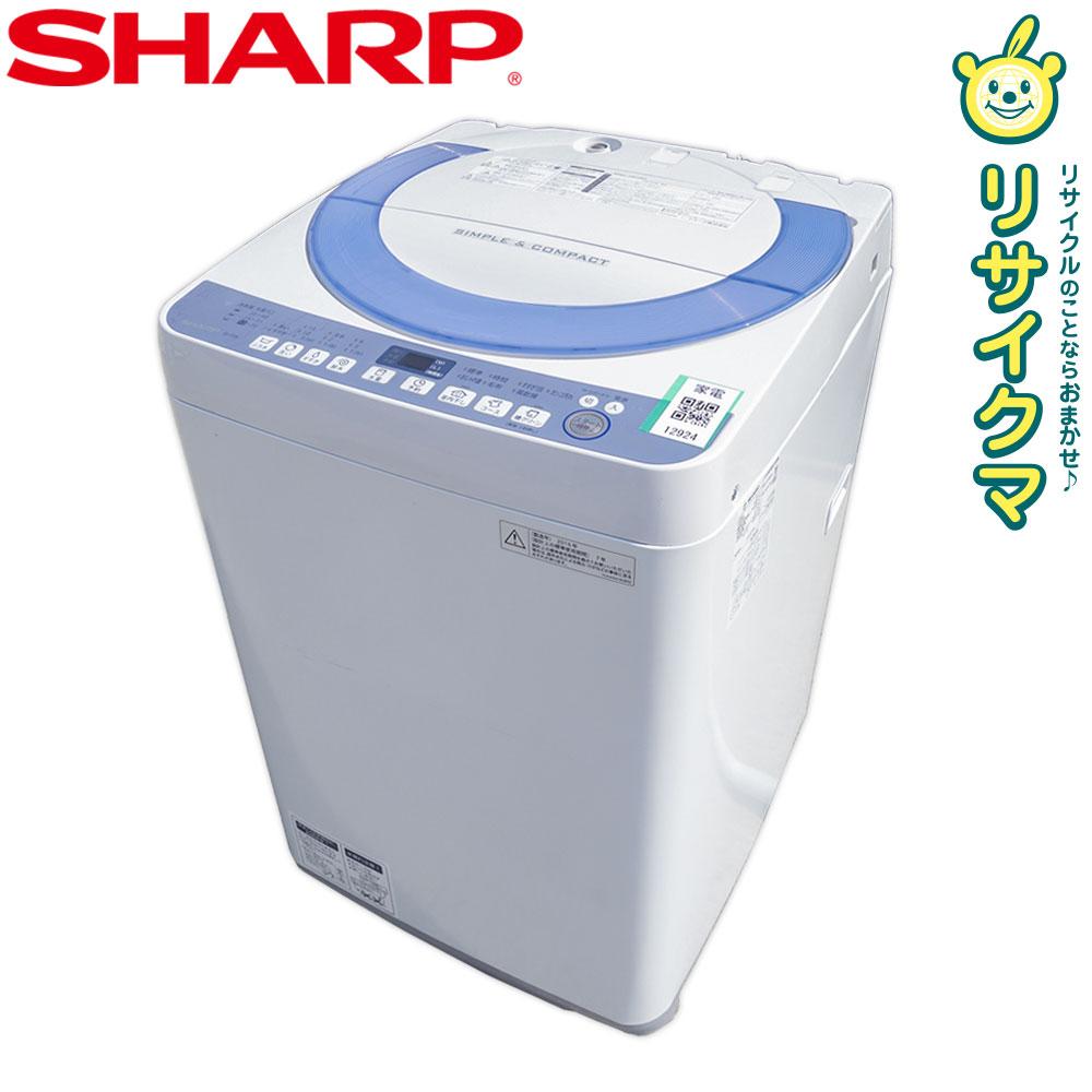 【中古】O▼シャープ 洗濯機 2016年 7.0kg 風乾燥 ステンレス槽 穴無し槽 ES-T708 (12924)