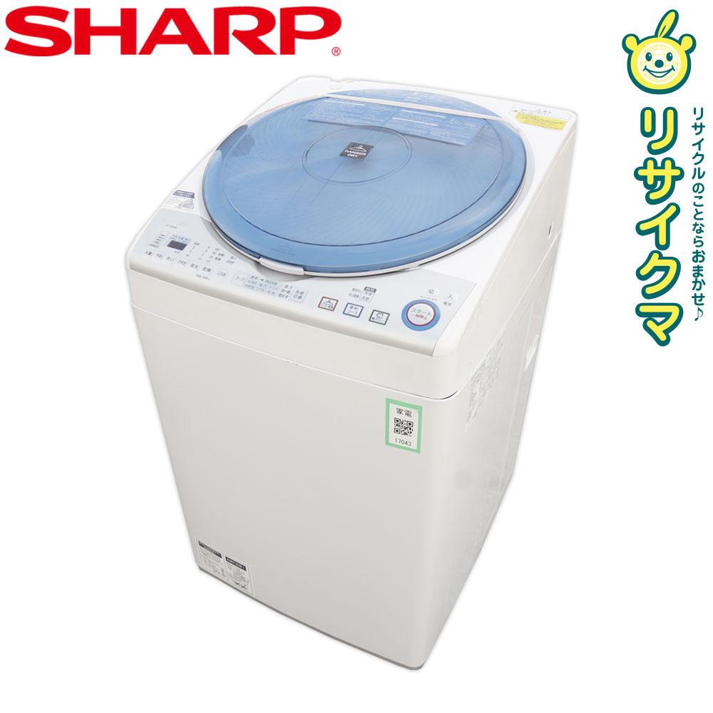 【中古】O▼シャープ 洗濯機 2014年 8.0kg 乾燥 4.5kg 穴無し槽 ステンレス槽 ES-TA840 (17043)