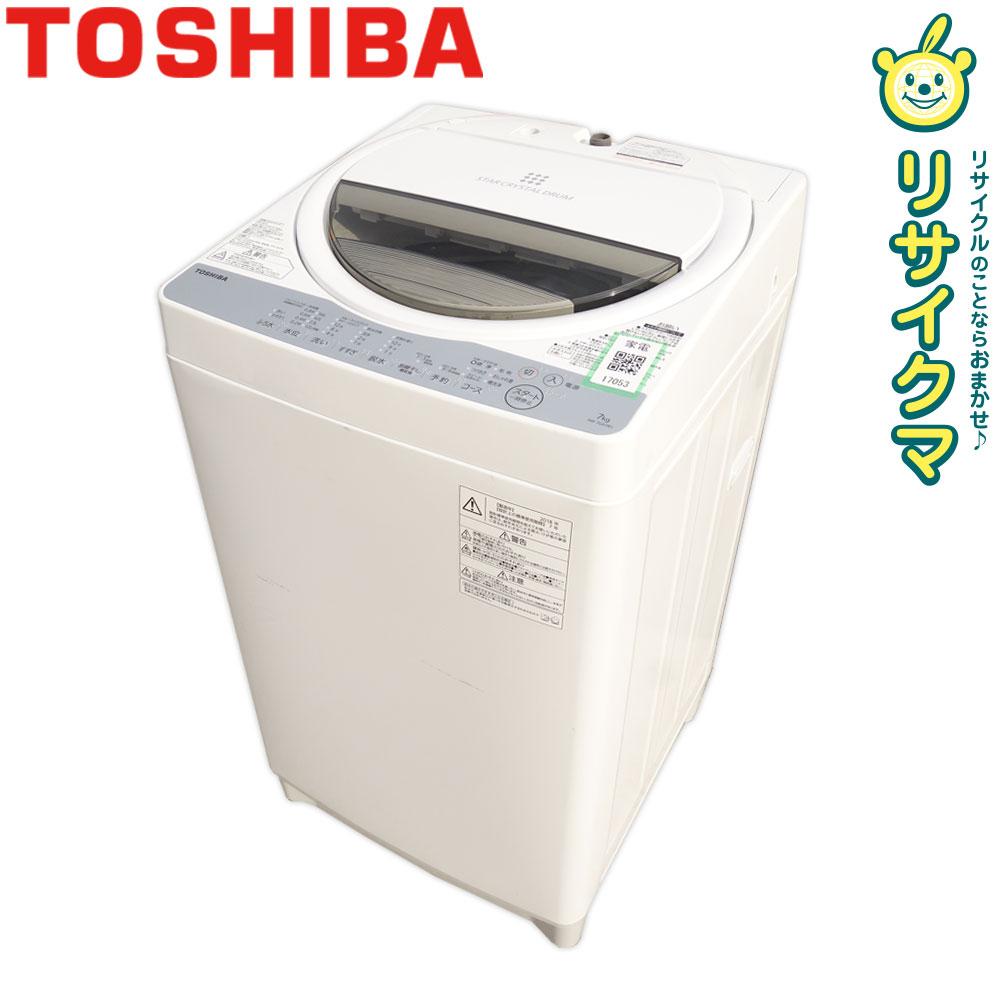 【中古】O▼東芝 洗濯機 2018年 7.0kg 部屋干し乾燥 浸透パワフル洗浄 ステンレス槽 AW-7G6 (17053)