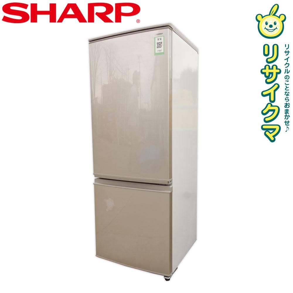 【中古】O▼シャープ 冷蔵庫 167L 2018年 2ドア 大容量 つけかえどっちもドア シャンパン SJ-C17D (17087)