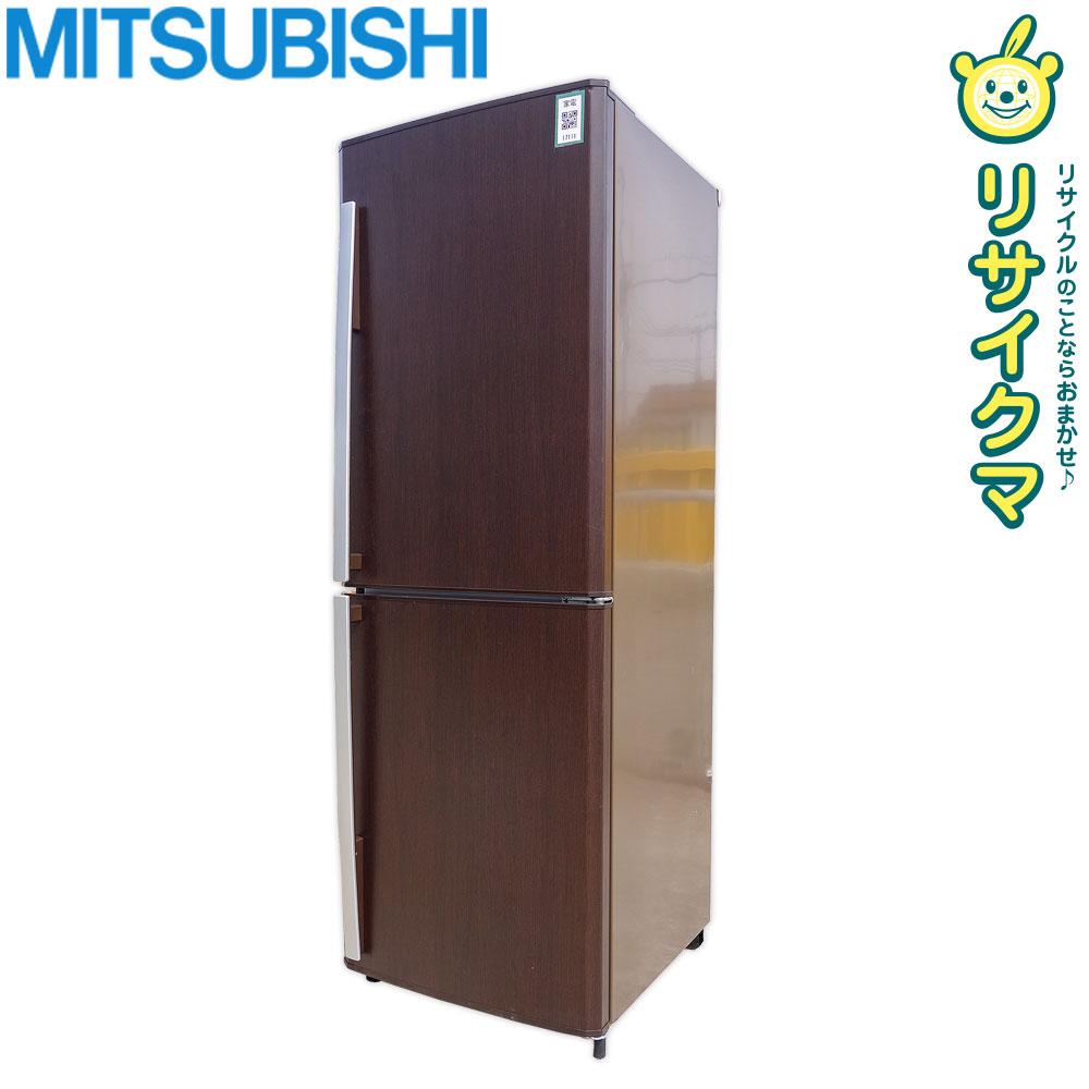 【中古】O▼三菱 冷蔵庫 256L 2ドア 大容量 ケース収納フリーザ プレミアムウッド MR-H26M (17111)