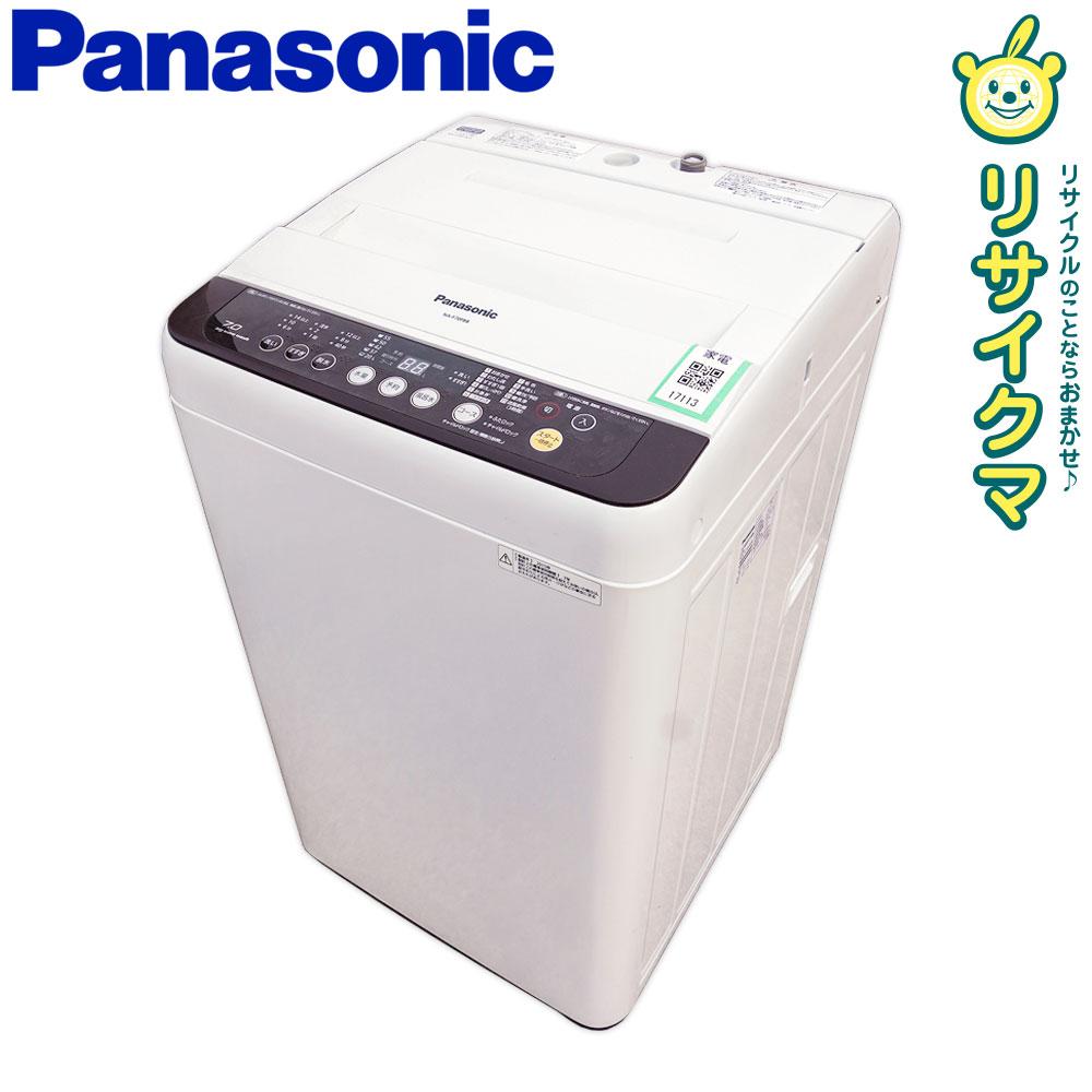 【中古】O▼パナソニック 洗濯機 NA-F70PB8 送風乾燥 2015年 7.0kg 送風乾燥 2015年 ステンレス槽 香りしっかりコース NA-F70PB8 (17113), 三川村:5d4e863b --- officewill.xsrv.jp