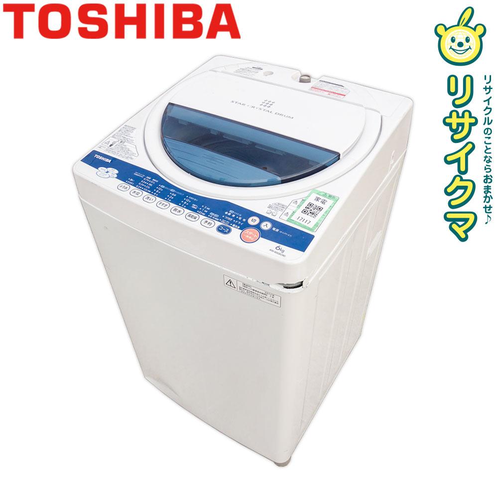 【中古】O▼東芝 洗濯機 2012年 6.0kg 風乾燥 濃縮洗浄 ステンレス槽 ツイン エア ドライ AW-60GK (17117)