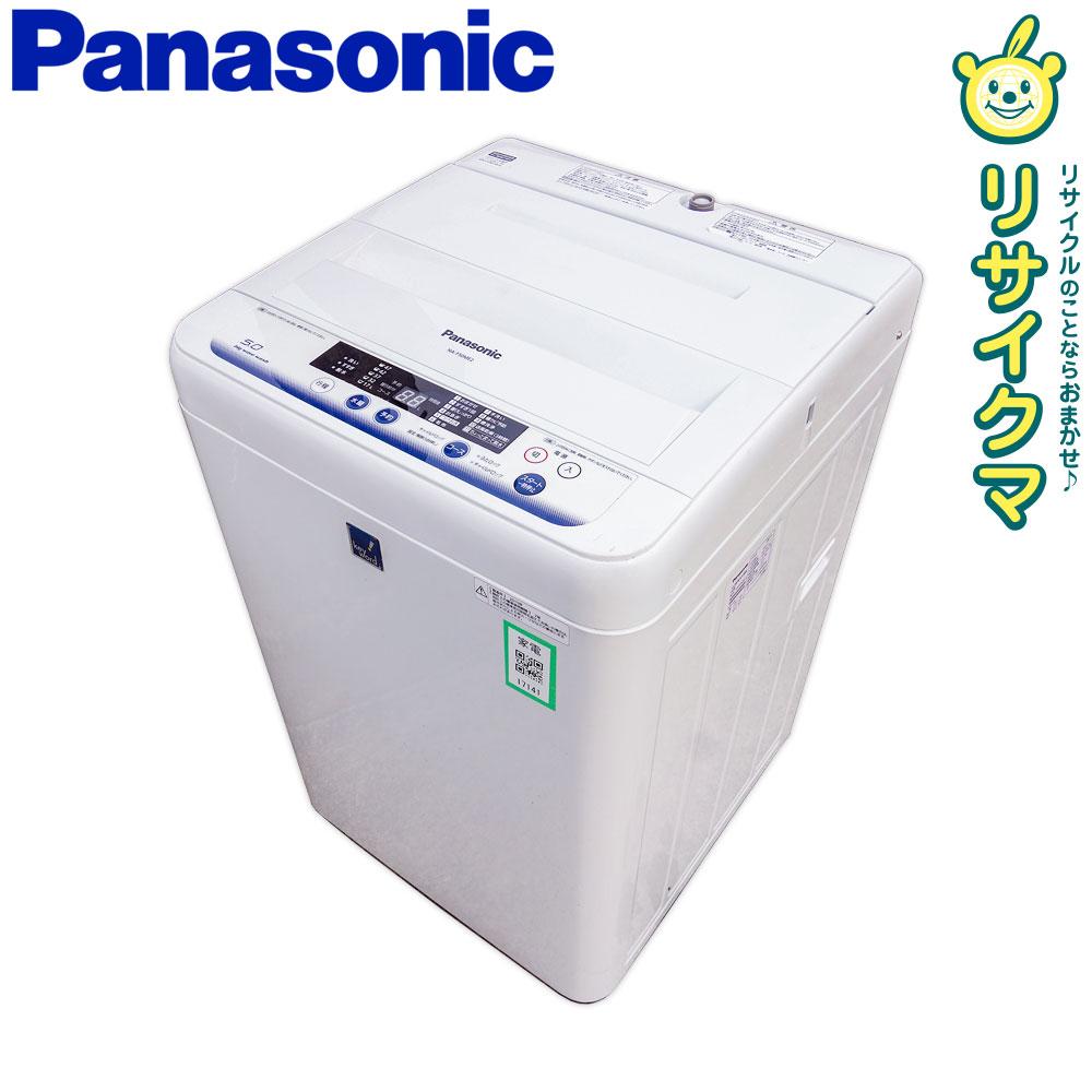 【中古】O▼パナソニック 洗濯機 2015年 5.0kg 送風乾燥 キーワードブルー ステンレス槽 NA-F50ME2 (17141)