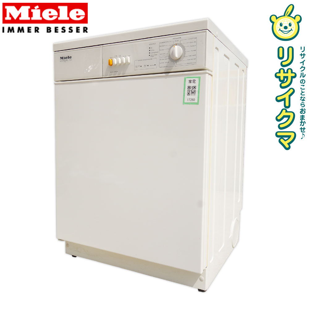 【中古】O▼Miele ミーレ 衣類乾燥機 5.0kg ステンレスドラム ビルトイン ドイツ 高級家電ブランド ホワイト T510 (17260)