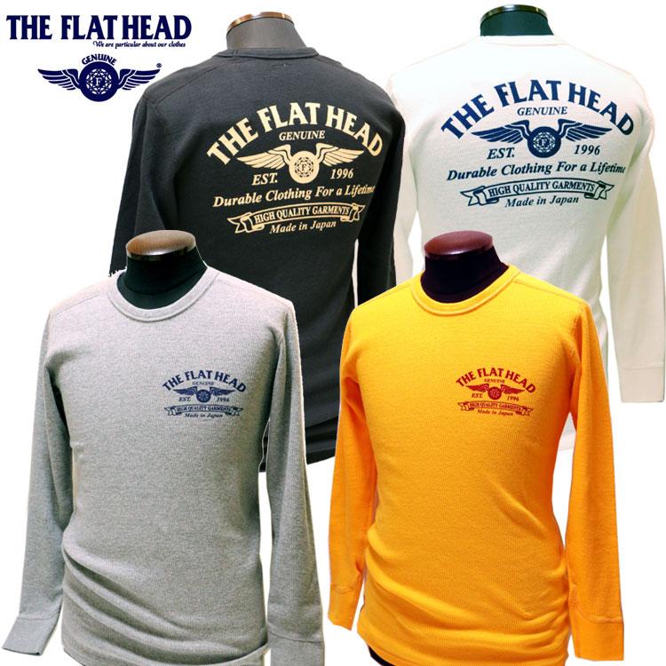 THE FLAT HEAD(ザ・フラットヘッド) ショルダーパッド サーマル 長袖Tシャツ 黒/白/グレー/オレンジ THLD-003【メンズ/アメカジ/フラヘ/バイカー/日本製】