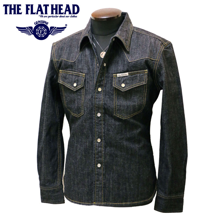 THE FLAT HEAD(ザ・フラットヘッド) デニム ウエスタンシャツ インディゴブル- F-DS003【メンズ/アメカジ/フラヘ/長袖/デニム/ウエスタン/シャツ/日本製/送料無料】