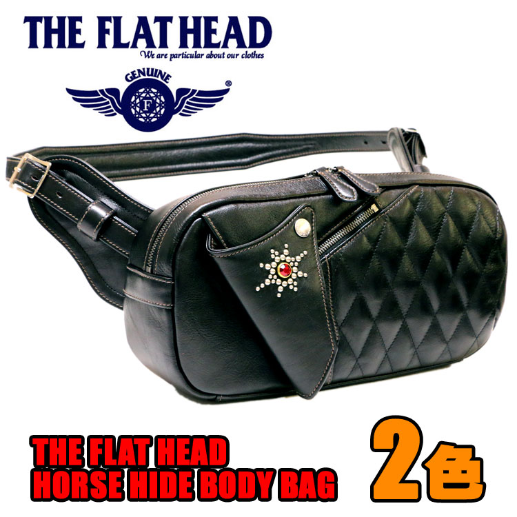 THE FLAT HEAD(ザ・フラットヘッド)ホースハイド 馬革 ボディバッグ HDB-003HORSE HIDE BODY BAG 【黒/茶】【メンズ/アメカジ/フラヘ/バイカー/鞄/日本製】