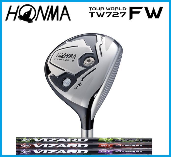 本間ゴルフ HONMA TOUR WORLD ホンマ ツアーワールド TW727  フェアウェイウッド VIZARD カーボンシャフト