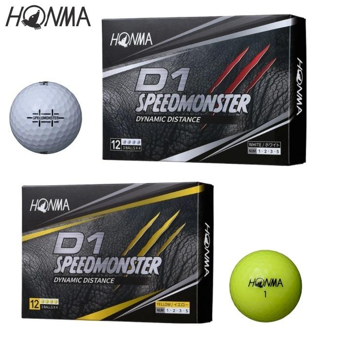 ☆2021年 HONMA ホンマ 人気商品 D1 SPEEDMONSTER ボール 12個入り 超定番 スピードモンスター 1ダース