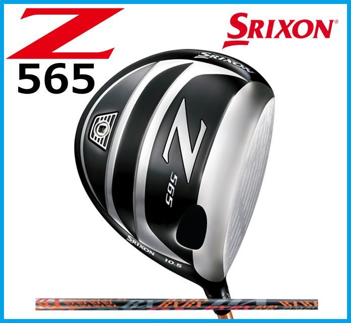 ☆ダンロップ スリクソン SRIXON Z565 ドライバー SRIXON RX カーボンシャフト