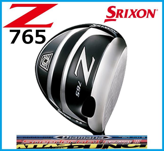 ☆ダンロップ スリクソン SRIXON Z765 ドライバーTOUR AD TP-6/Diamana BF60/Speeder 661 Evolution3/ATTAS PUNCH 6 カーボンシャフト