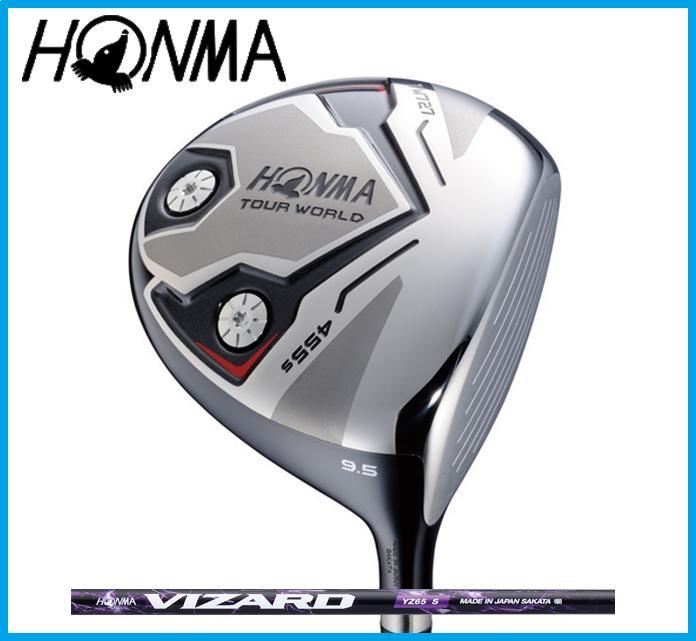 本間ゴルフ HONMA TOUR WORLD ホンマ ツアーワールド TW727 455s ドライバー VIZARD YZ カーボンシャフト