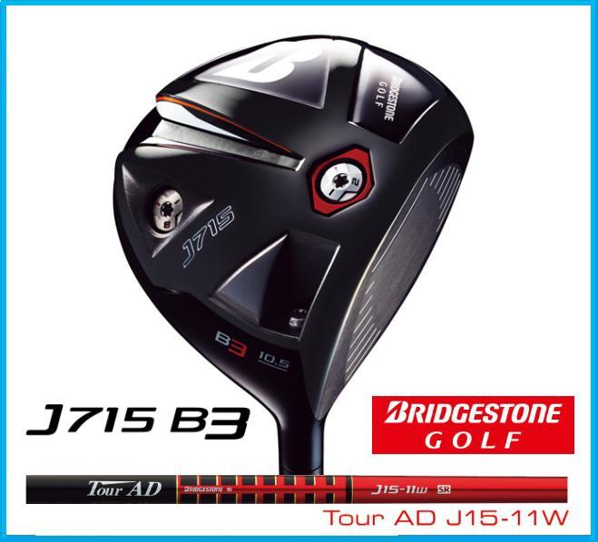 ☆2014年 ブリヂストンゴルフ J715 B3 ドライバー Tour AD J15-11W カーボンシャフト