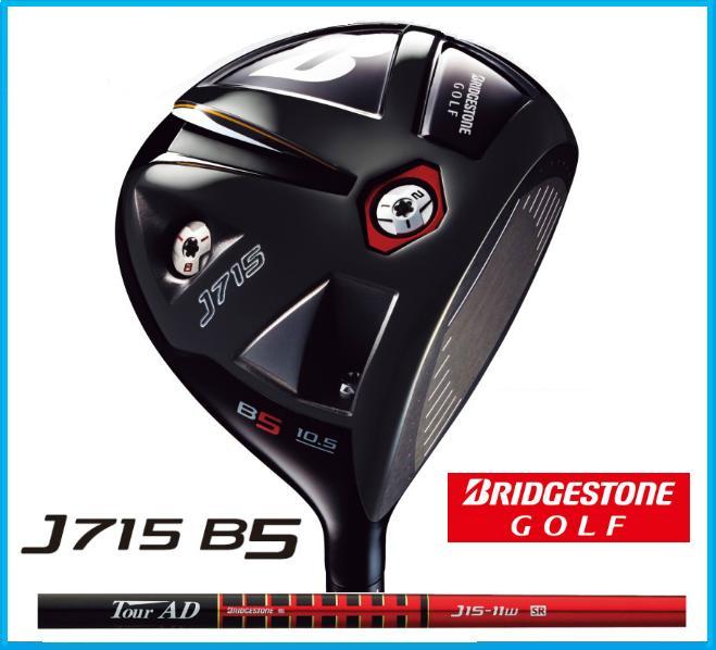 ☆2014年 ブリヂストンゴルフ J715 B5 ドライバー Tour AD J15-11W カーボンシャフト
