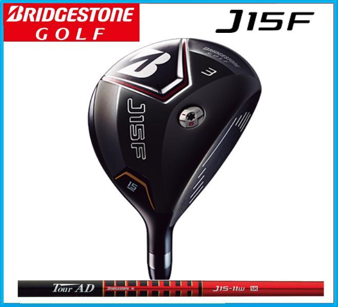 ☆2014年 ブリヂストンゴルフ J15F フェアウェイウッド TOUR AD J15-11W ツアーAD カーボンシャフト