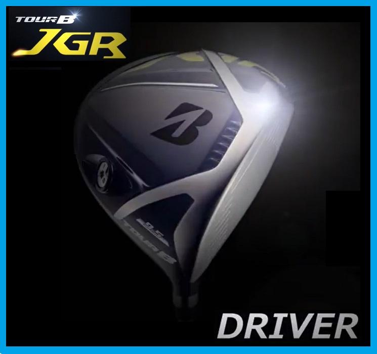 2017年モデル ブリヂストンゴルフ TOUR B JGR ドライバーJGRオリジナル TG1-5 カーボンシャフト ジェイジーアール