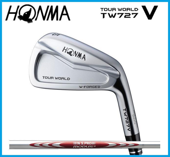ホンマゴルフ HONMA TOUR WORLD ホンマ ツアーワールド TW727V  アイアン単品(#3,#4) N.S.PRO MODUS3 TOUR120 スチールシャフト