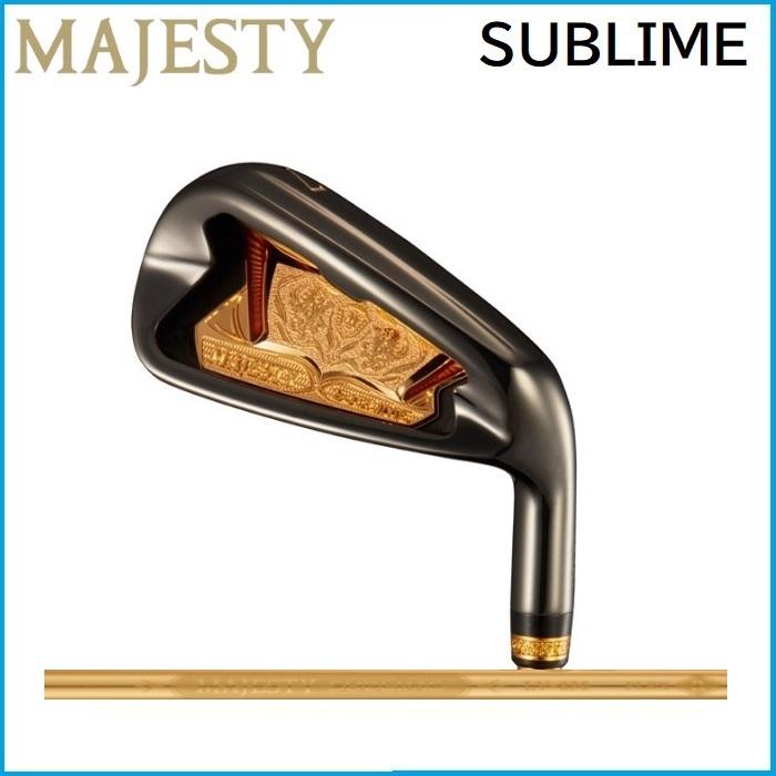 ☆限定品  MAJESTY SUBLIME マジェスティ サブライム アイアン単品(#5) MAJESTY SUBLIME LV830 シャフト マジェスティゴルフ