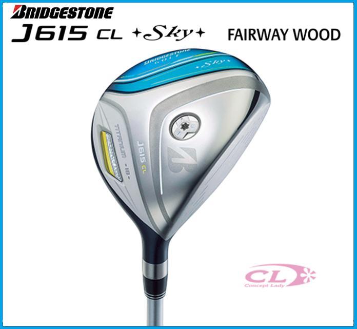 ☆2015年モデル ブリヂストンゴルフ J615 CL Sky レディース フェアウェイウッド J15-31W カーボンシャフト