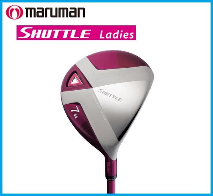 MARUMAN マルマン 2015年モデル SHUTTLE シャトル・ダブルチタン レディース フェアウェイウッド(W7,W9,W11) IMPACTFIT MV503 カーボンシャフト