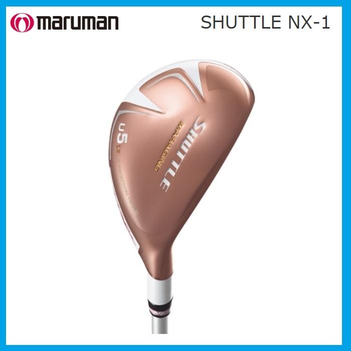 ☆マルマン シャトル NX-1 SHUTTLE NX-1 LADIES UTILITY エヌエックスワン レディス ユーティリティ
