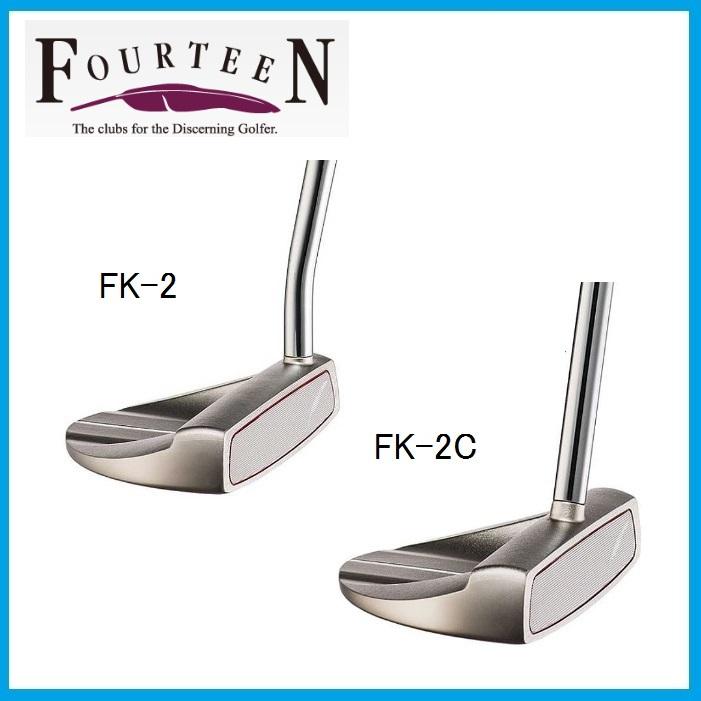 ☆FOURTEEN FK-2/FK-2C PUTTER フォーティーン パター