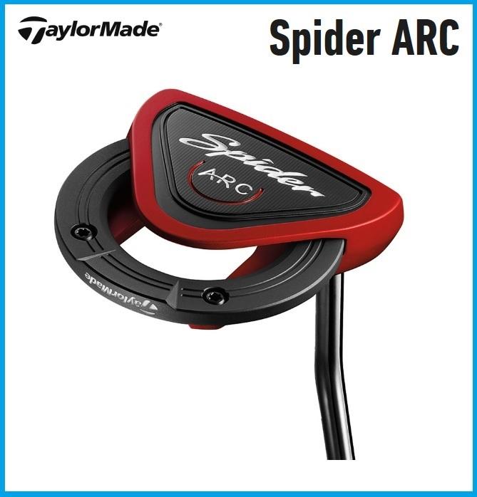 ☆TaylorMade テーラーメイド Spidar ARC スパイダーアーク パター Super Stroke GTR 1.0 グリップ