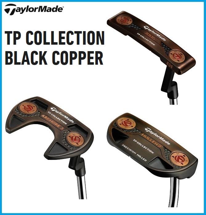 ☆TaylorMade テーラーメイド TP COLLECTION BLACK COPPER TP コレクション ブラック カッパー パター Lamkin Crossbone Pistol Grip BK CP RED