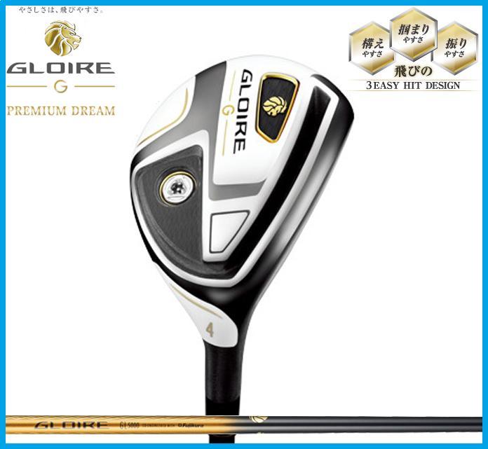 テーラーメイド GLOIRE G グローレ G ユーティリティ 返品交換不可 国内正規総代理店アイテム GL5000 カーボンシャフト レスキュー