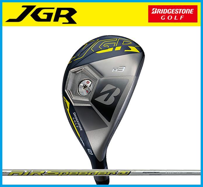 ☆2016年☆ブリヂストンゴルフ JGR ユーティリティ Air Speeder 「J」 J16-12H  エアスピーダー カーボンシャフト
