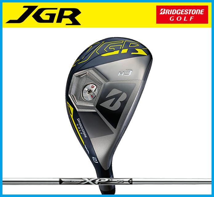 ☆2016年 ブリヂストンゴルフ JGR ユーティリティ  XP95 スチールシャフト