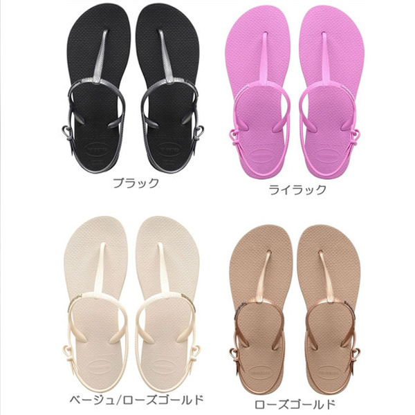 4e11ccf71a9a1c Havaianas havaianas Sandals FREEDOM freedom women s slim lover back strap  Beach Sandals flat soil top and slim sale (purchase separately as long as  ships)