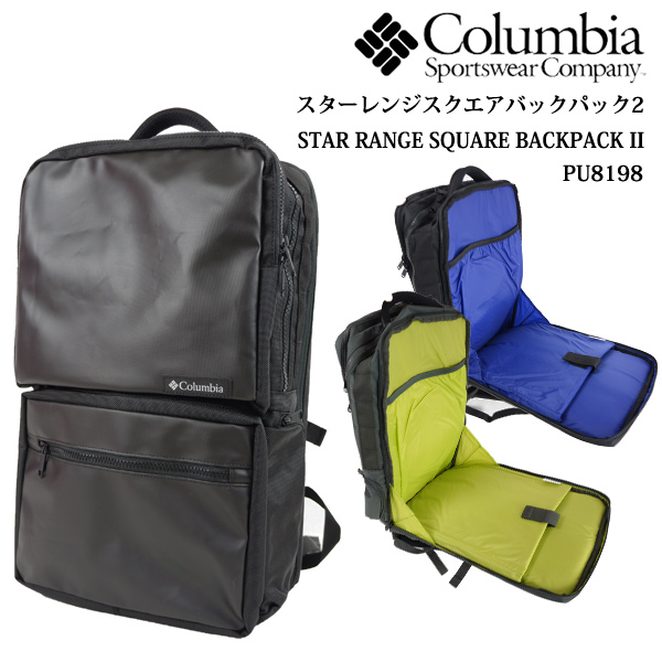 【クーポンで最大10%OFF!】コロンビア Columbia リュック バックパック スターレンジスクエアバックパック2 STAR RANGE SQUARE BACKPACK II PU8198 col-150