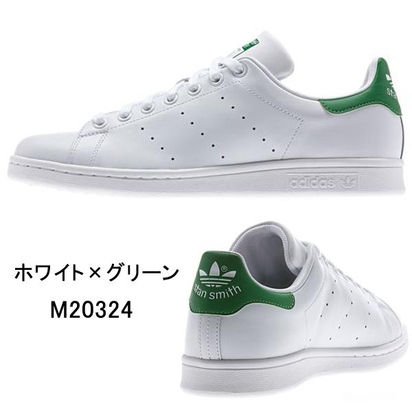 Adidas/阿迪达斯 女鞋 三叶草 STAN SMITH 休闲鞋 M20324 M20325 M20327 【ads18】