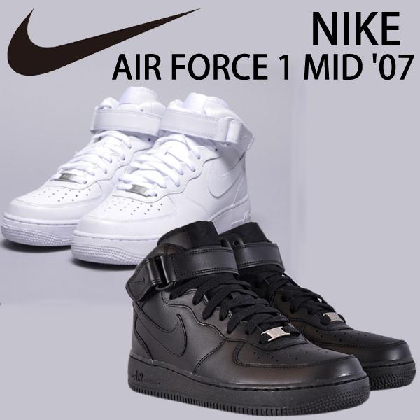 ナイキ エアフォースワン ミッドカット メンズ スニーカー ホワイト ブラック 315123-111 315123-001 AIR FORCE 1 MID '07 nike51