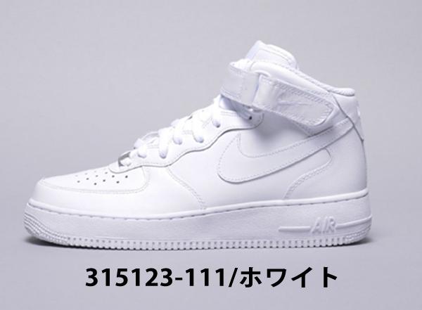 315 Sneakers '07 Air 001 White 123 111 Black Nike51 1 Cut Nike Force Mid Men One 6yb7gf