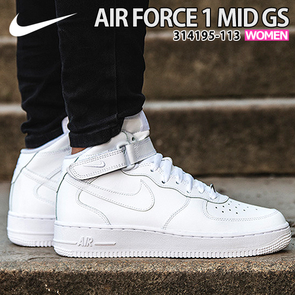 05e3630fda60 Brand name. NIKE (Nike). Brand name. Nike Air Force One 314,195-113. AIR  FORCE 1 MID GS