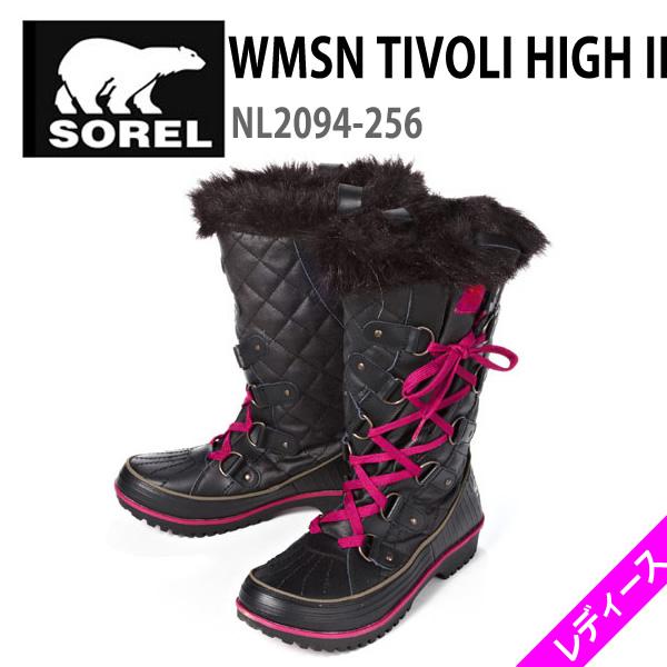 soreru Tivoli Twist Black Women NL2095-010 sor16