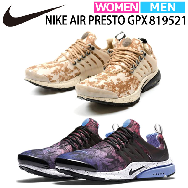 meet c2d90 16d9f Kie Ney apr strike sneakers men gap Dis NIKE AIR PRESTO GPX 819521