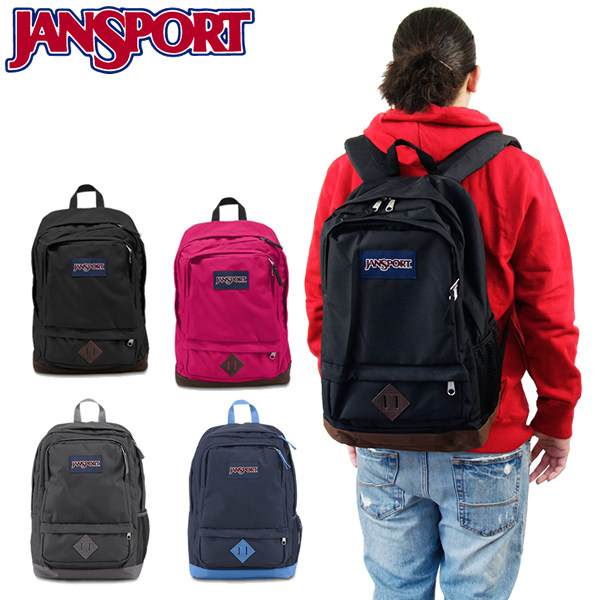 Yellow | Rakuten Global Market: JANSPORT (Jean-sports) (OLE per ...