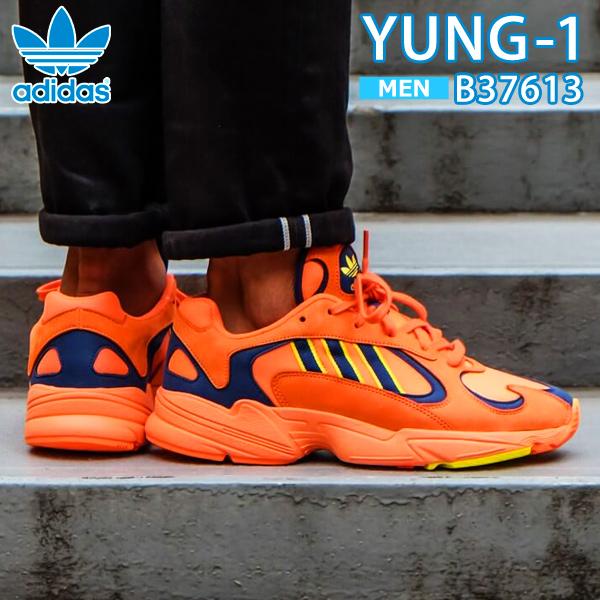 【クーポンでさらに100円OFF】adidas YUNG~1 アディダス ヤングワン メンズ スニーカー High Reso Orange ハイ レゾ オレンジ B37613 ads101