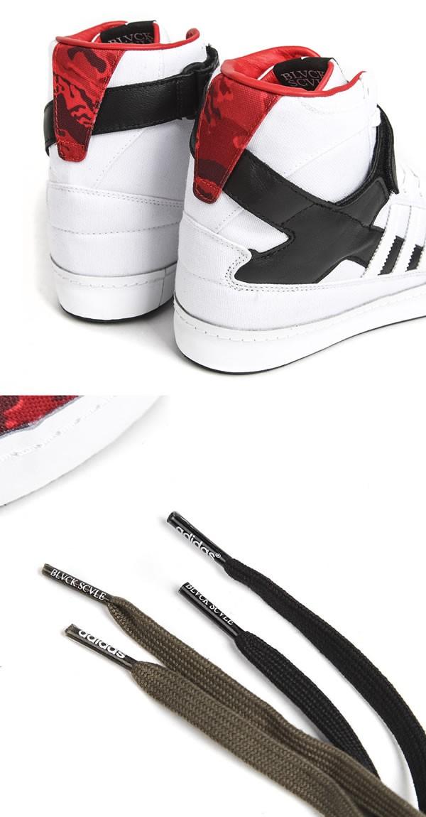 Sneakers genuine ADIDAS cyonsyortium×blvc SCVLE adidas Consortium x black scale FORUM HI Forum Hi sneakers B34207