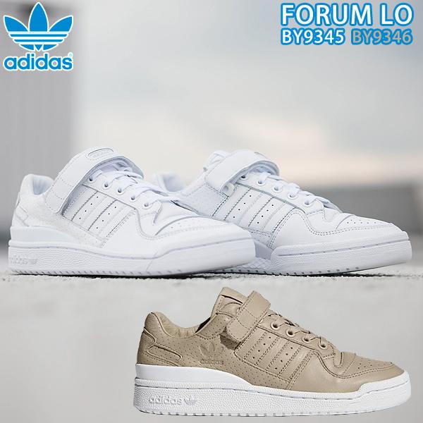 アディダス スニーカー メンズ レディース ホワイト 白 フォーラムロー adidas originals FORUM LO W BY9345 BY9346 ads110