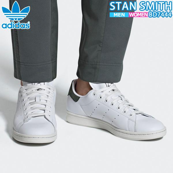 アディダス スタンスミス メンズ レディース スニーカー ホワイト 白 adidas STAN SMITH BD7444 ads111