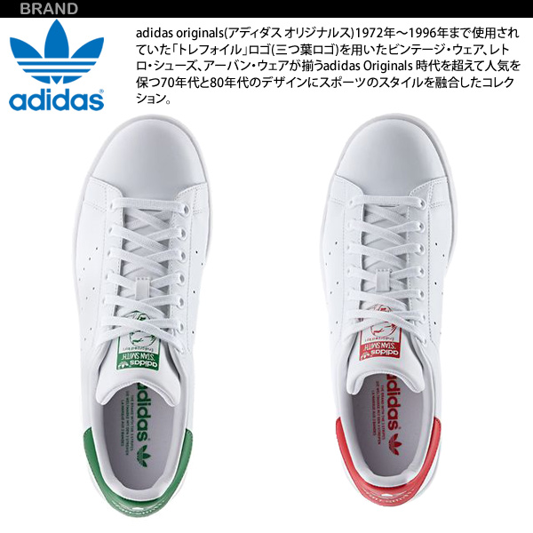 阿迪達斯斯坦史密斯女子運動鞋白色真正阿迪達斯斯坦史密斯白色超級巨星,也在股票等