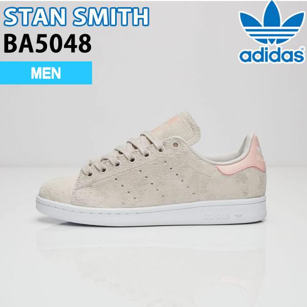アディダス スタンスミス BB5048 スエード コットン ピンク ads46