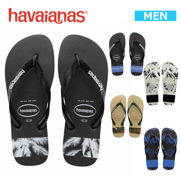 【クーポンでさらに10%OFF!】ハワイアナス トップ ストライプロゴ havaianas TOP STRIPES LOGO ビーチサンダル フラットソール 定番 トップ や スリム も販売中 hav126