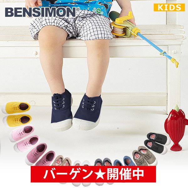 クーポンで最大1000円OFF BENSIMON ベンシモン キッズ スニーカー キャンバスシューズ 正規販売店 子ども 子供 靴 bsm002 完売 女の子 ^E15004 ^ KIDS 男の子 TENNIS LACET
